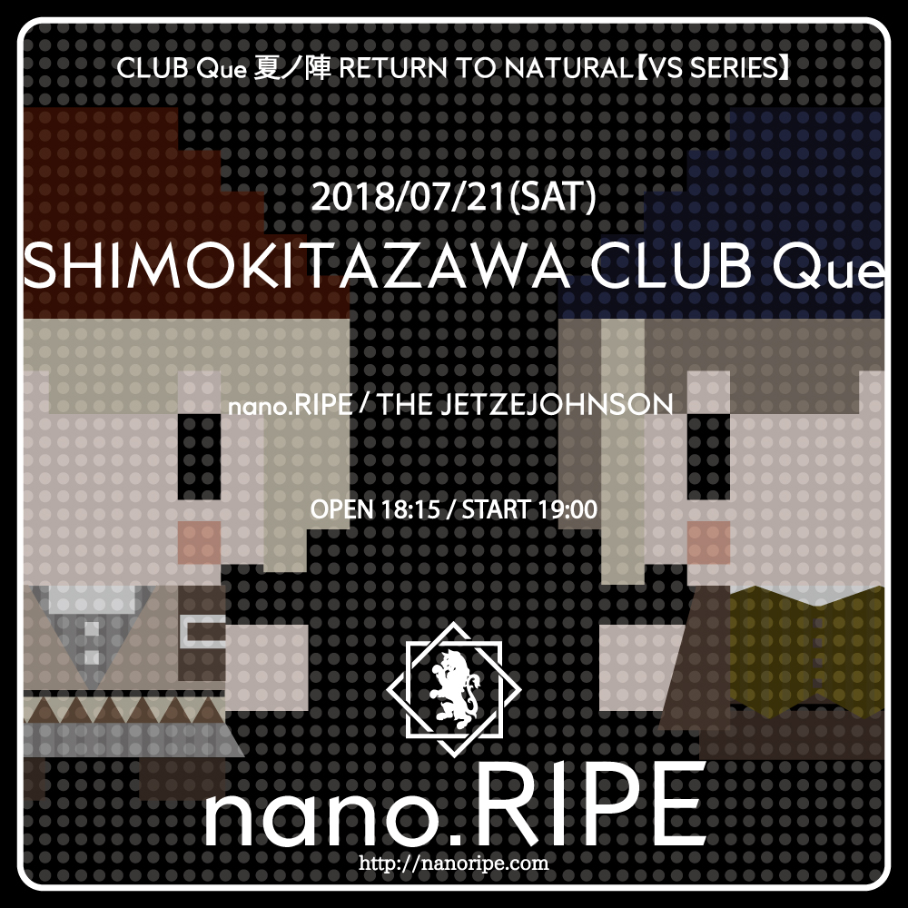 CLUB Que 夏ノ陣 RETURN TO NATURAL【VS SERIES】