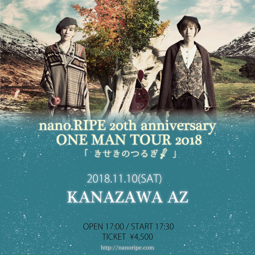 nano.RIPE 20th anniversary ONE MAN TOUR 2018 「きせきのつるぎ」【石川公演】
