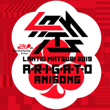 20th Anniversary Liveランティス祭り2019 A・R・I・G・A・T・O ANISONG