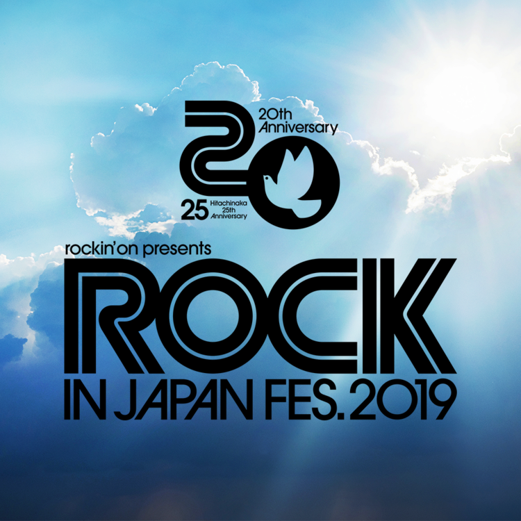 rockin'on presents ROCK IN JAPAN FESTIVAL 2019
