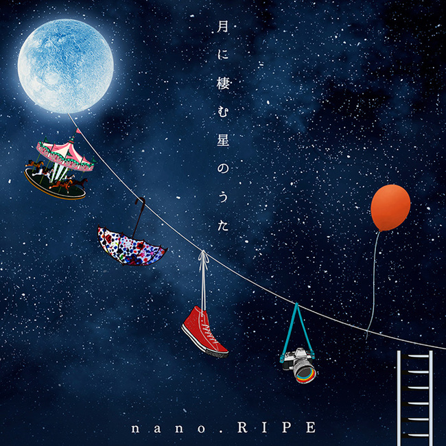 月に棲む星のうた<br>~nano.RIPE 10th Anniversary Best~