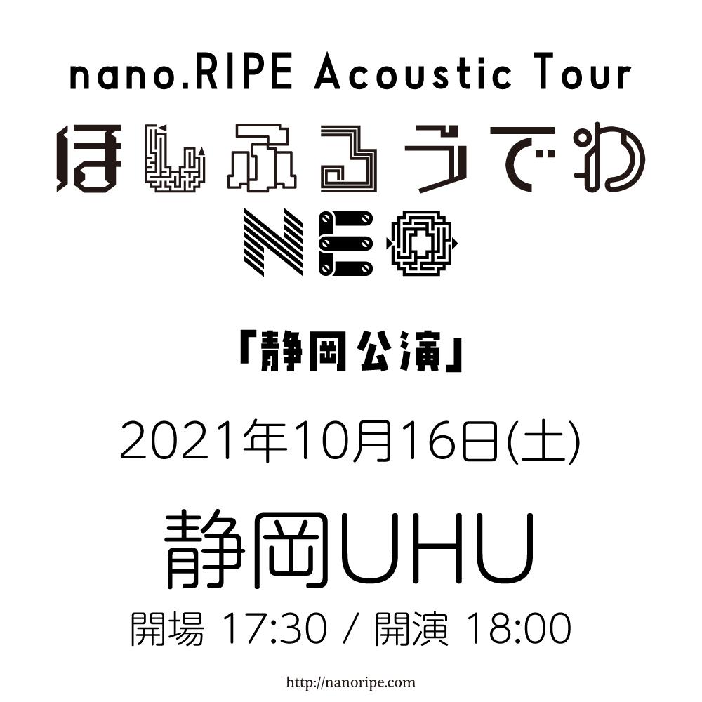 nano.RIPE Acoustic Tour<br>「ほしふるうでわ NEO」静岡公演